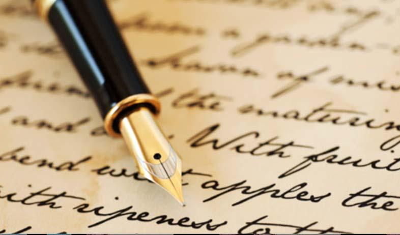Quero escrever para o meu blog
